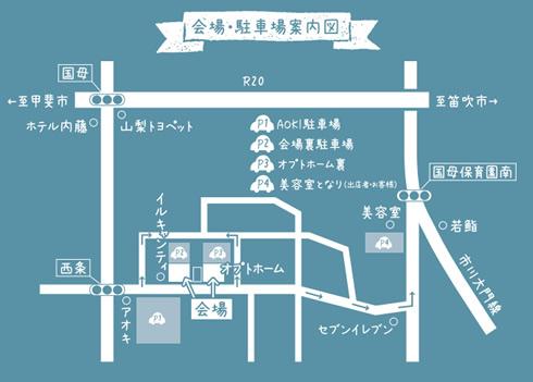 20150517map2