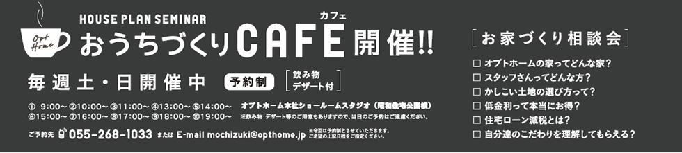 201510cafe