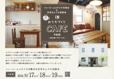 cafe0824-s