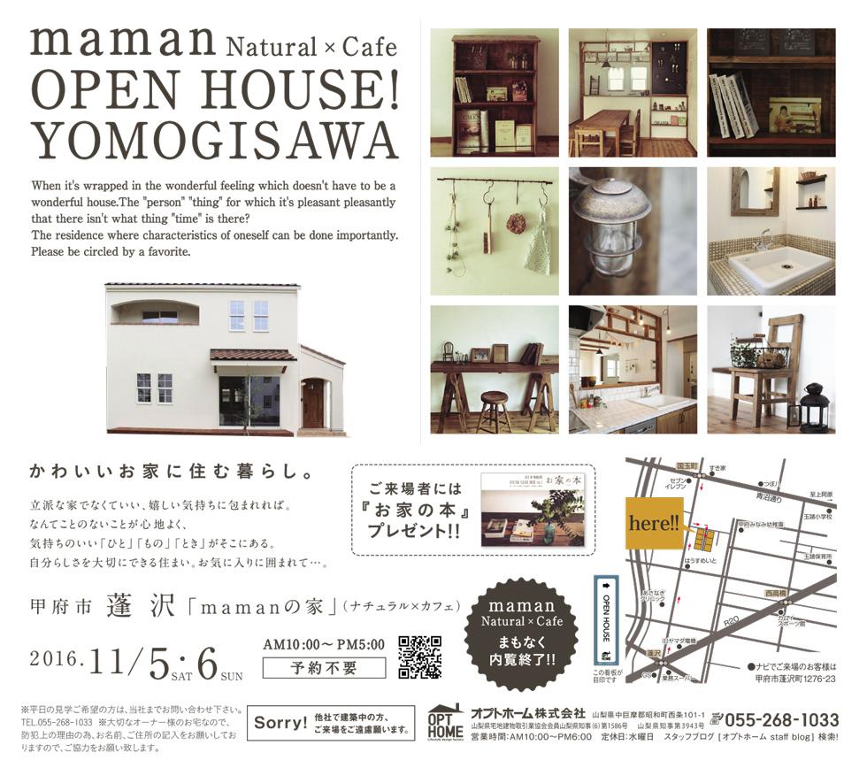 yomogisawa