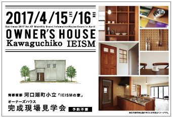 kawaguchiko_s